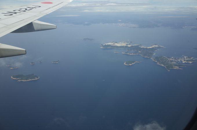 空からの写真